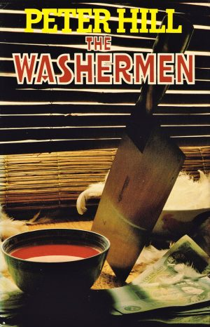 The Washermen