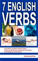 7 English Verbs